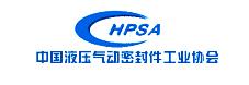 中国液压协会